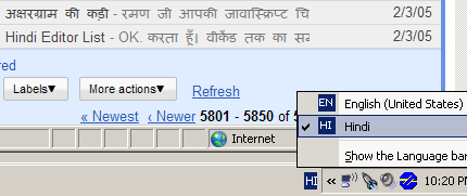 Gmail in Hindi in 2005