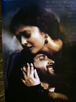 Guzaarish – 100 Gram Film
